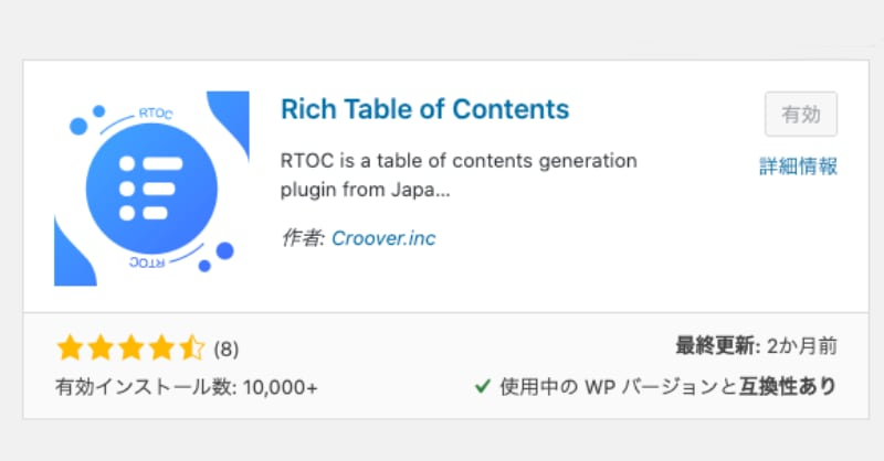 Rich table of contents-009