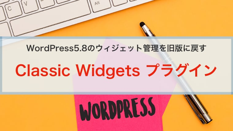 Classic Widgets Plugin Cover