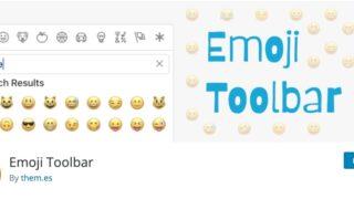 Emoji toolbar